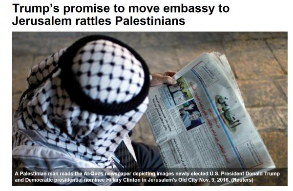 Credit: Al Arabiya English
