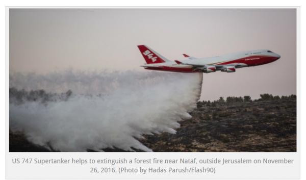 [Credit: Breaking Israel News]