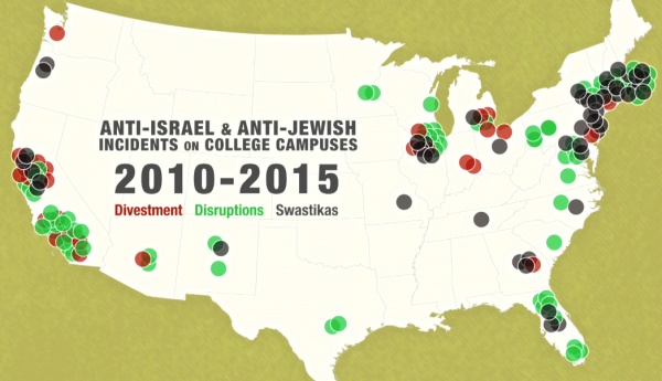 anti-israel-incidents-on-campus-2010-2015