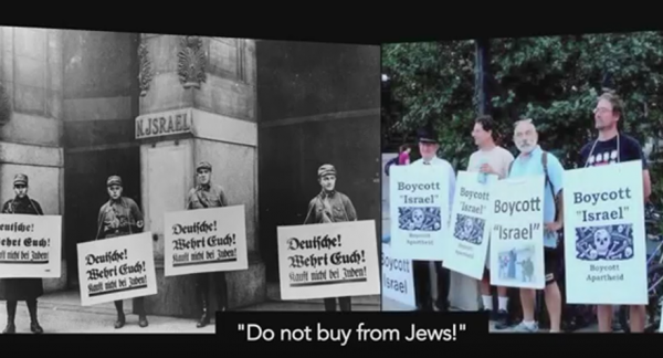 do-not-buy-from-jews-1930s-and-today