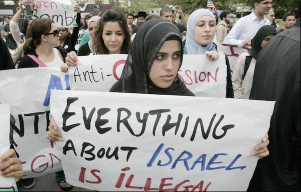 everything-about-israel-is-illegal