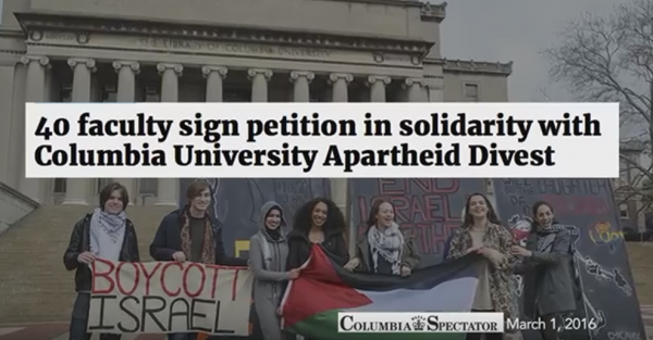 faculty-complicit-in-bds-columbia