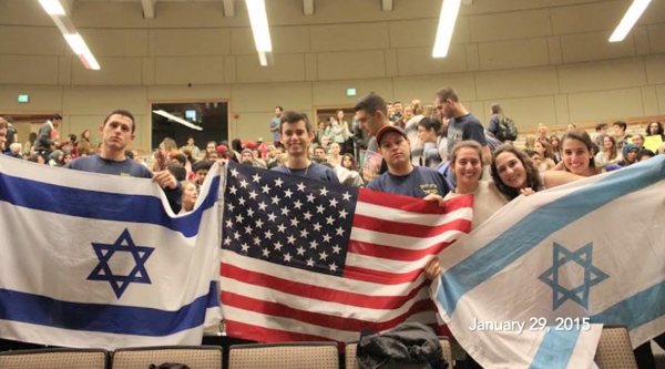 pro-israel-students-with-flags
