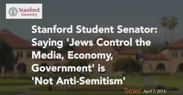stanford-jews-control-media-not-antisemitism