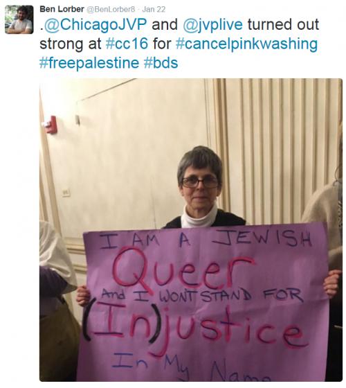 Chicago LGBTQ Protest Ben Lorber Tweet JVP turn out