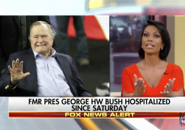 President George H.W. Bush Trump Letter Missing Inauguration