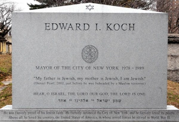 http://www.nydailynews.com/new-york/koch-epitaph-father-jewish-mother-jewish-jewish-article-1.1253155