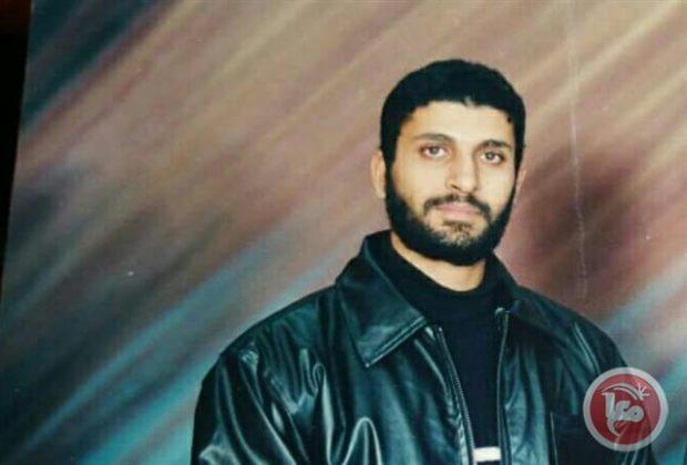 Muhammad Hemada Walid al-Quqa