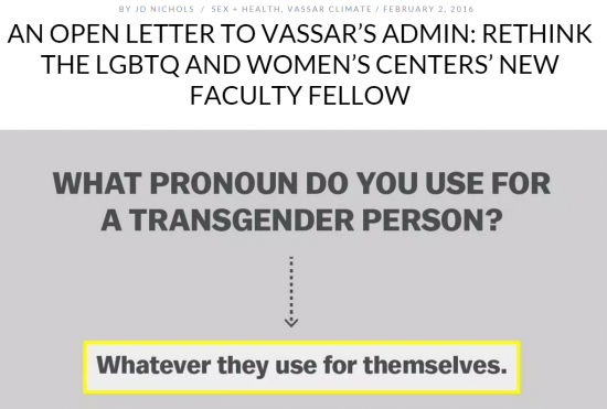 Vassar Boilerplate Open Letter Denise Walen