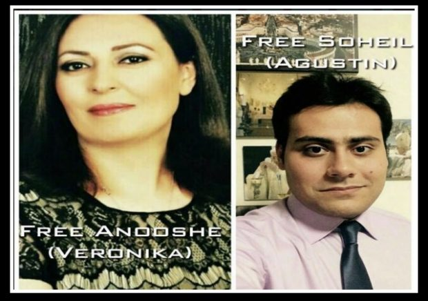https://www.facebook.com/Free-Anooshe-Veronika-Soheil-Agustin-1458983067518981/?ref=page_internal