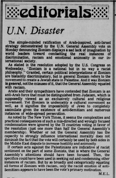 Vassar Miscellany News Nov 14 1975 Editorial UN Disaster