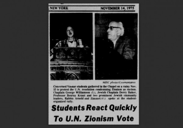Vassar Miscellany News Nov 14 1975 Students React Quickly to UN part 1 w border