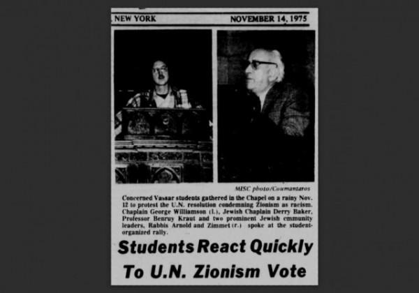 Vassar Miscellany News Nov 14 1975 Students React Quickly to UN part 1 w border