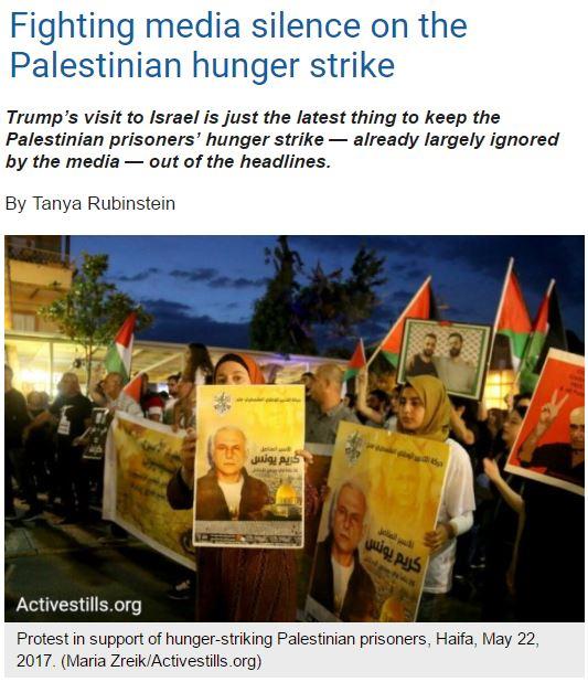 https://972mag.com/fighting-media-silence-on-the-palestinian-hunger-strike/127518/