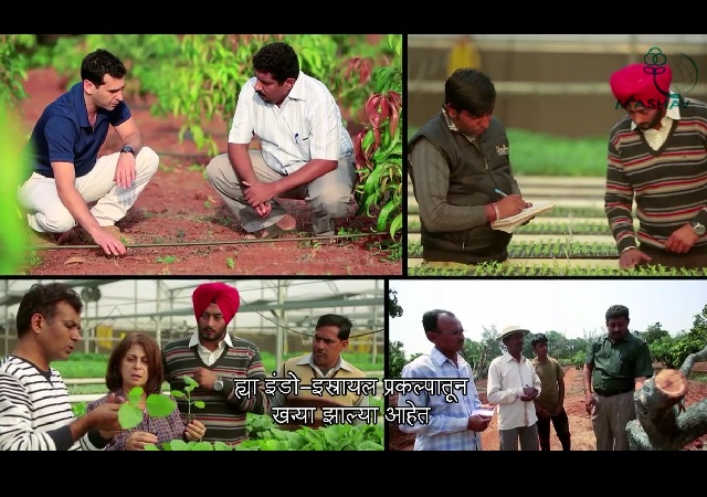 How Israeli Agricultural Technology is Transforming India