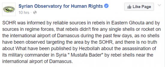 https://www.facebook.com/syriahroe/posts/865603136881359