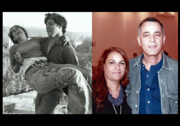 Ma'alot Massacre - Galil Maimon and his sister Tzippi combined images w border