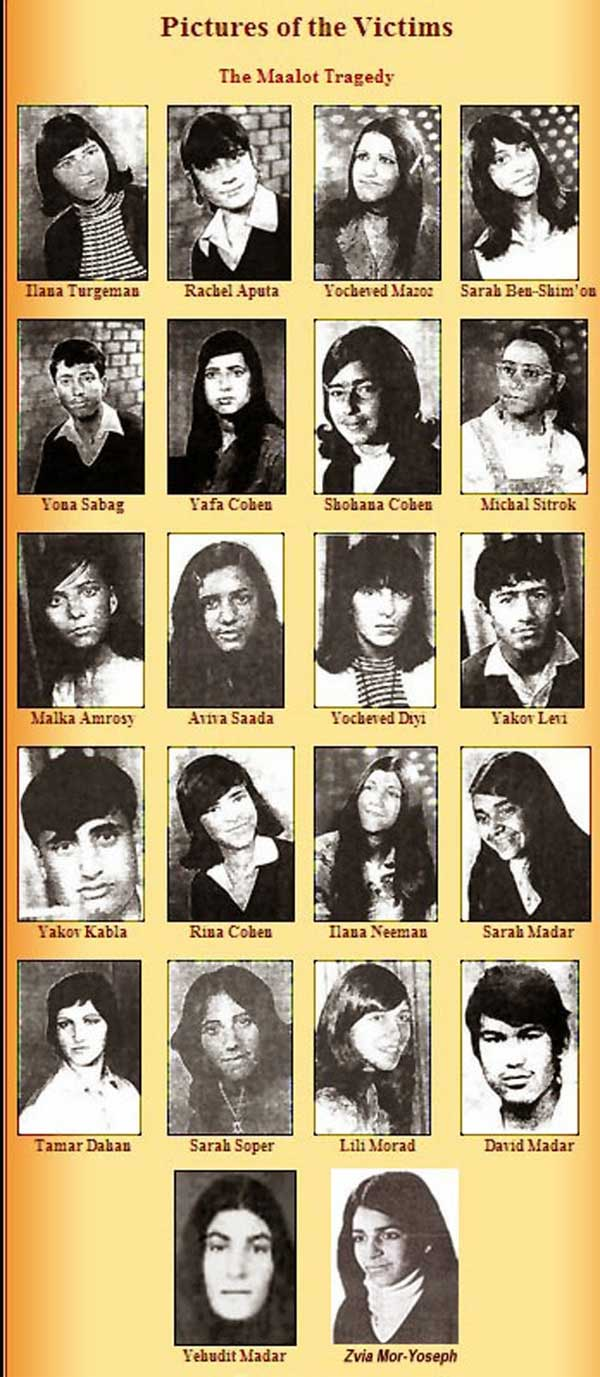 http://www.ammoland.com/2014/11/maalot-massacre-israel-15-may-1974/#axzz4ARdX8fUB