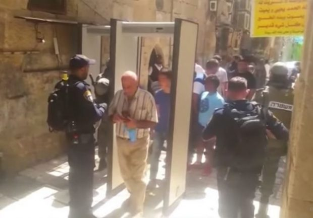 Not Surprisingly, Israeli Removal Of Temple Mount Metal