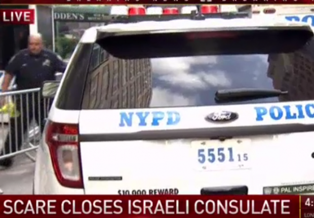 """http://www.nbcnewyork.com/on-air/as-seen-on/Israeli-Consulate-in-NYC-Evacuated_New-York-444730253.html"""