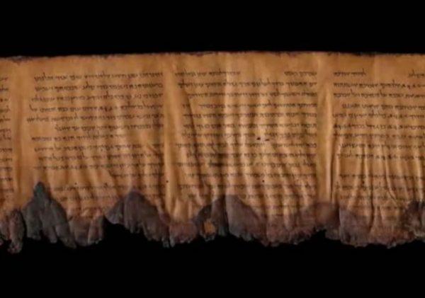 ancient-hewbrew-papyrus-mention-jerusalem