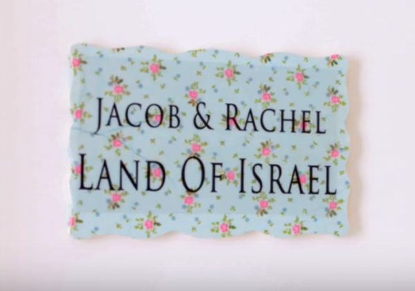 israel-ministry-foreign-affairs-video-land-of-jacob-and-rachel