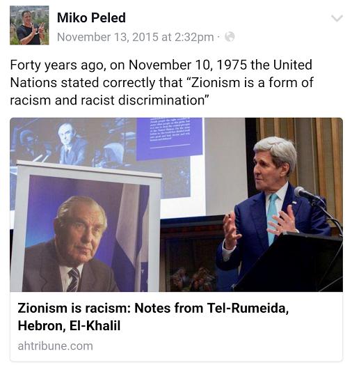 miko-peled-facebook-zionism-is-racism