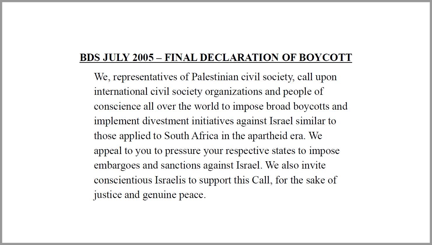 bds-history-july-2005-final-boycott-call