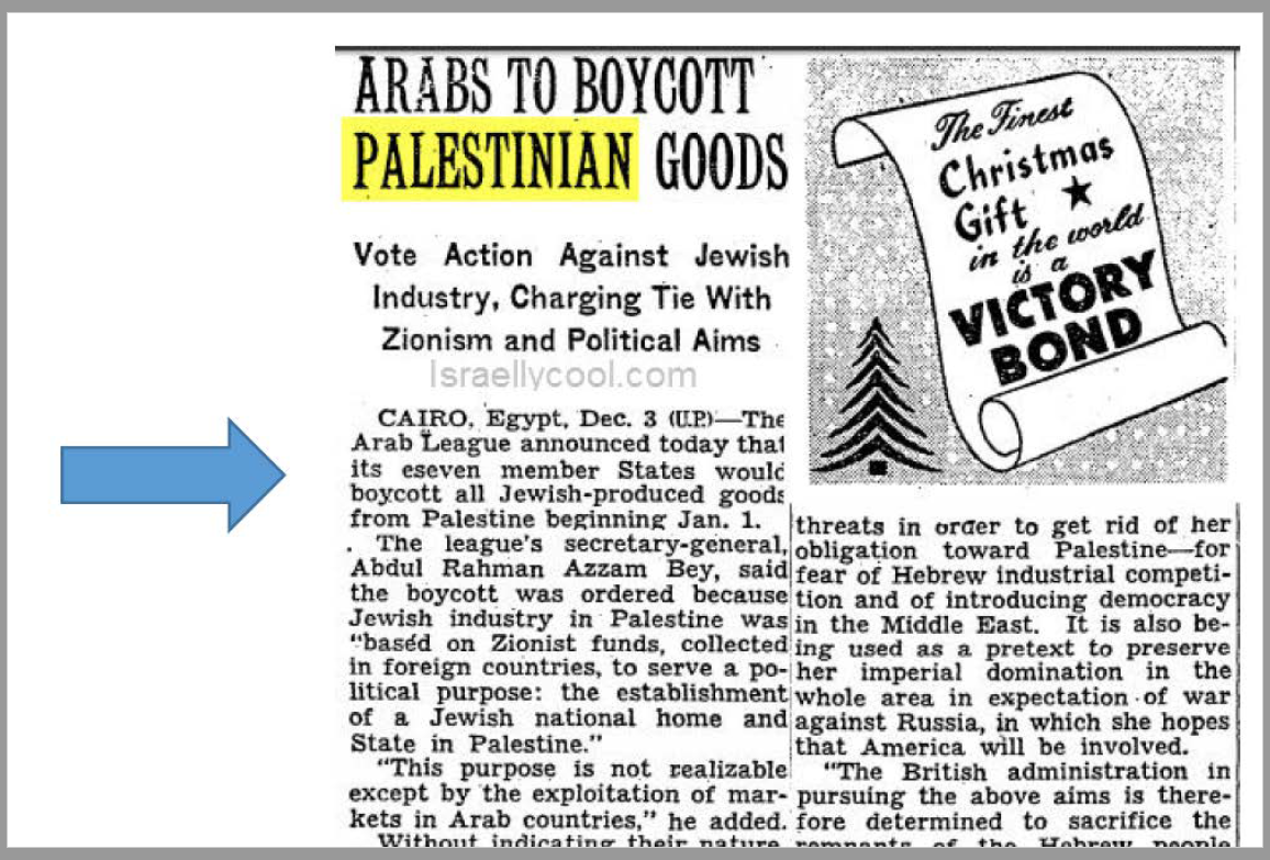 bds-history-slide-1945-arab-league-boycott-launch-jewish-cropped