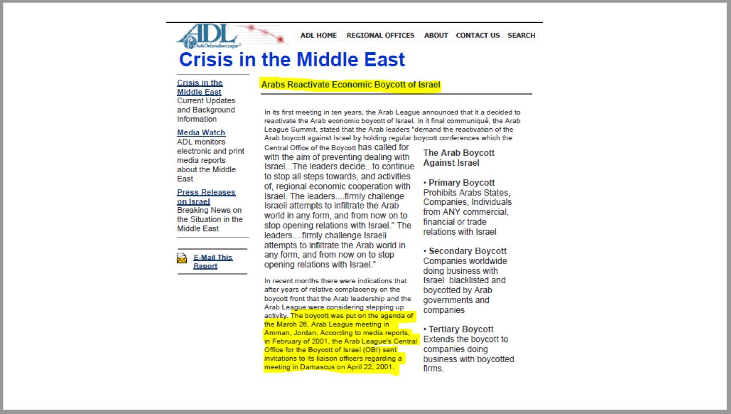 bds-history-slide-arab-league-boycott-adl-2001