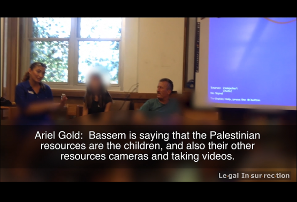 tamimi-event-video-ariel-gold-children-are-resources