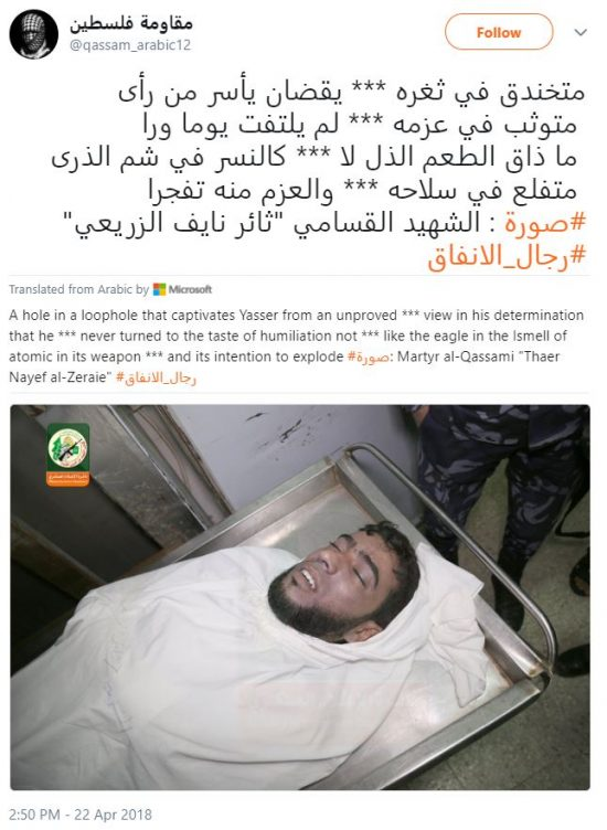 https://twitter.com/qassam_arabic12/status/988127876775018497