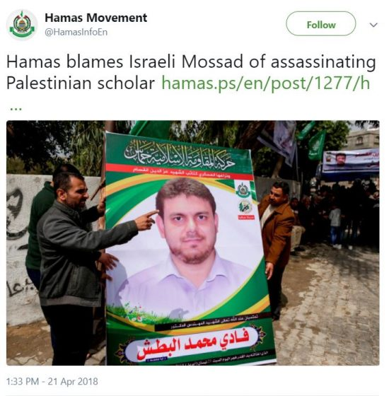 https://twitter.com/HamasInfoEn/status/987746037321355264