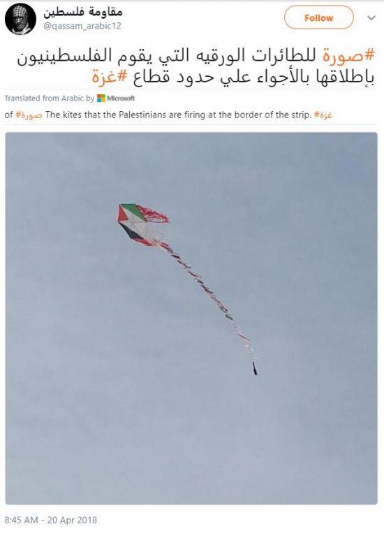 https://twitter.com/qassam_arabic12/status/987311328661528576