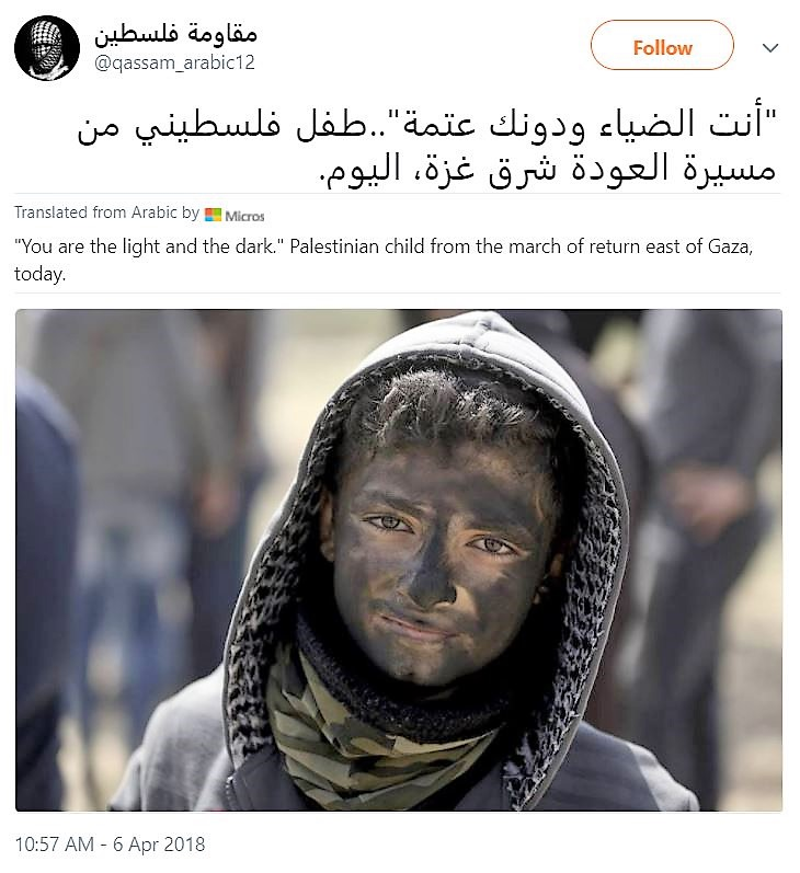 https://twitter.com/qassam_arabic12/status/982270974832721926