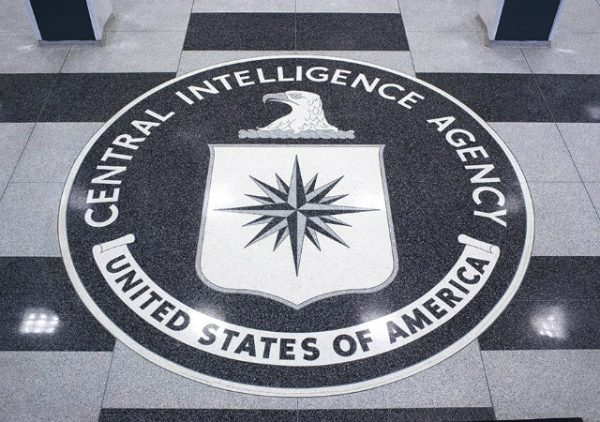 https://www.cia.gov/about-cia/headquarters-tour/headquarters-photo-tour
