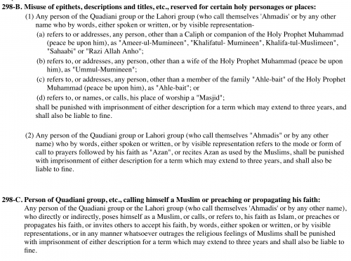 http://www.pakistani.org/pakistan/legislation/1860/actXLVof1860.html