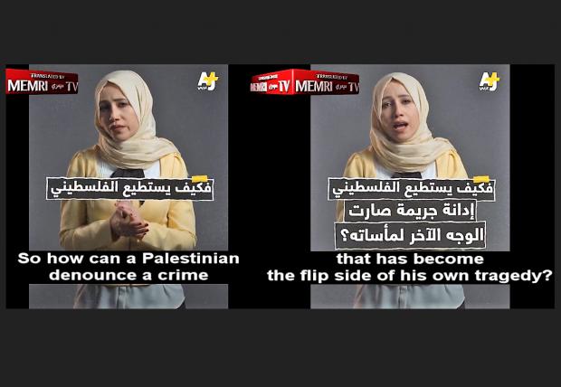 https://www.memri.org/tv/al-jazeera-holocaust-denial-israel-biggest-winner-same-justification-annihilate-palestinians