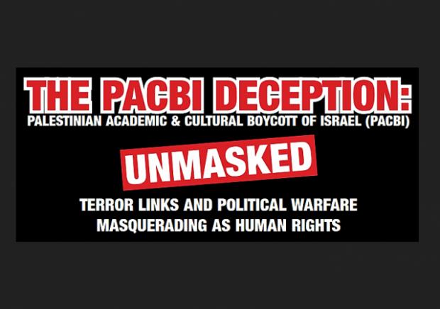 http://jcpa.org/pdf/PACBI_unmasked_web.pdf