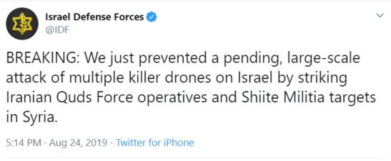https://twitter.com/IDF/status/1165371928141533185