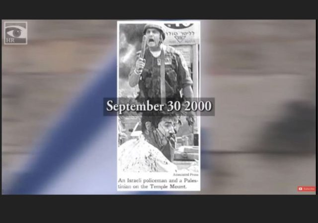 """September 2000: How the fake """"Israeli Policeman and Palestinian"""" image launched the pro-Israel blogosphere"""