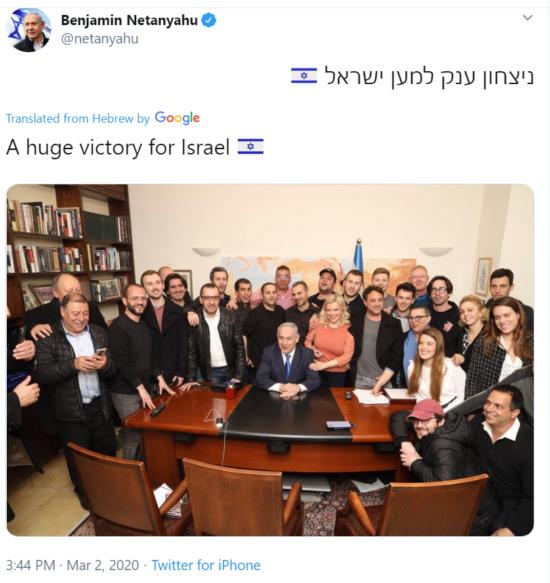 https://twitter.com/netanyahu/status/1234580457783746560