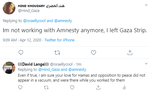 https://www.israellycool.com/2020/04/12/amnesty-international-researcher-sicced-hamas-on-to-gaza-peace-activist-for-speaking-with-israelis/