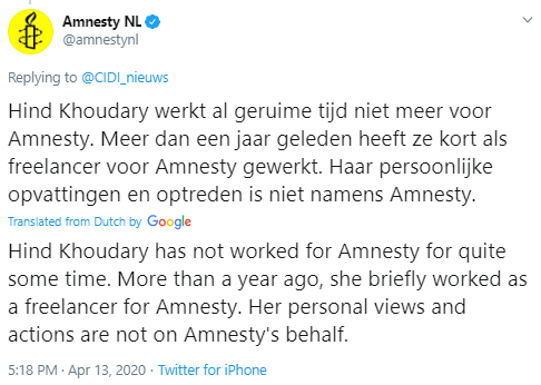 https://www.israellycool.com/2020/04/14/amnesty-researcher-who-sicced-hamas-on-to-peace-activists-has-also-worked-with-israelis/
