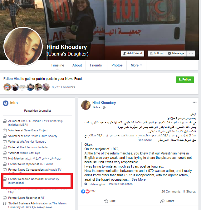 https://www.facebook.com/HindUsama