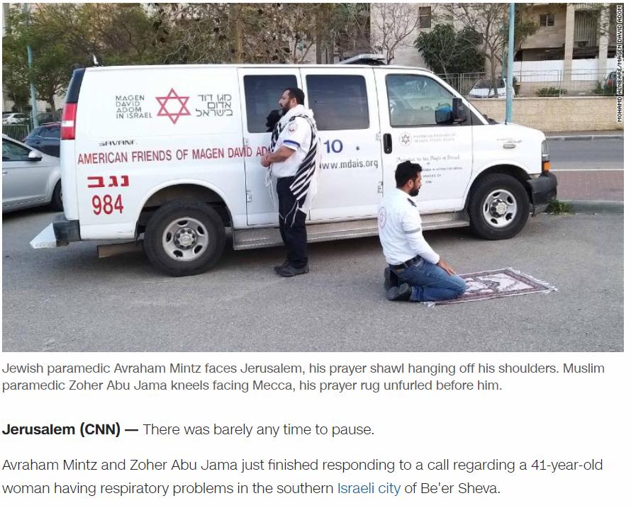 https://www.cnn.com/2020/03/26/middleeast/israel-muslim-jew-coronavirus-paramedic-intl/index.html